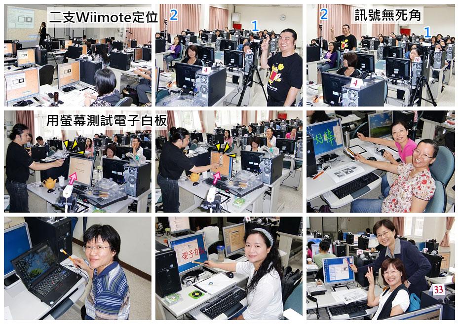 201010wiimote08.jpg
